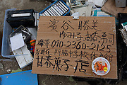 Personal items like toys, photos and letter are scattered through the debris of destroyed houses in Ishinomaki city in Miyagi prefecture, Japan Friday May 6th 2011. Ishinomaki bore the brunt of the magnitude 9 earthquake that struck the Tohoku coast on March 11th and the town was almost completely destroyed by the large tsunami that followed the quake 20 minutes later