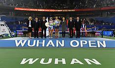 Wuhan Open 2017