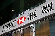 Hong Kong Shanghai Banking Corporation office in financial district Connaught Road, Central Hong Kong, China