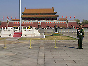 the Forbidden City seen from Tianaman Square