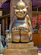 """Statue of Billiken,  """"The God of Things As They Ought to Be"""" in The Shinsakei neighborhood of Osaka. Actually invented by Florence Pretz from St. Louis, an art teacher who saw him in a dream. People rub his feet for good luck."""