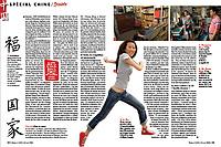 Article sur la Chine avant les J.O de Pékin dans le Pèlerin Magazine - 2008<br /> Article on China before the 2008 Beijing Olympic Games in French magazine Pèlerin Magazine.