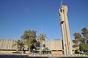 City Hall Beer Sheva, Israel