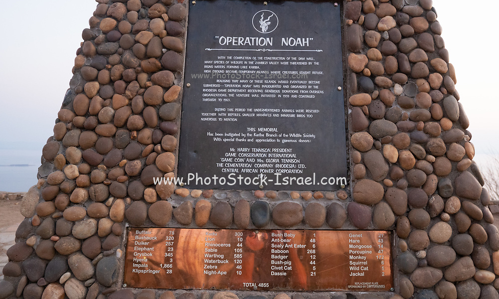 Memorial for Operation Noah for saving wild animals from drowning during the damming and creation of Lake Kariba, Zimbabwe 1959 - 1963