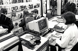 Local information centre, Nottingham UK 1995