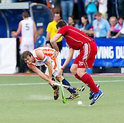 Ek Hockey  voor  jeugd t/m2 1in Den Bosch
