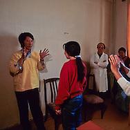 Mongolia. Ulaanbaatar. Massage and traditional medicine in Oulan Bator   / massage et médecine traditionnelle à OulanBator  / 83    L921012f  /  P0007945