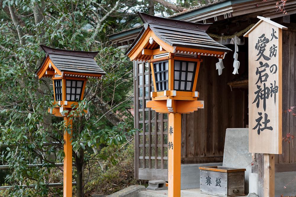 Shrine on the way to the pagoda.