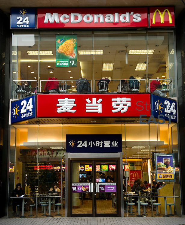 A McDonald's fast food restaurant in Shanghai, China, on February 18, 2011. Photo by Lucas Schifres/Pictobank