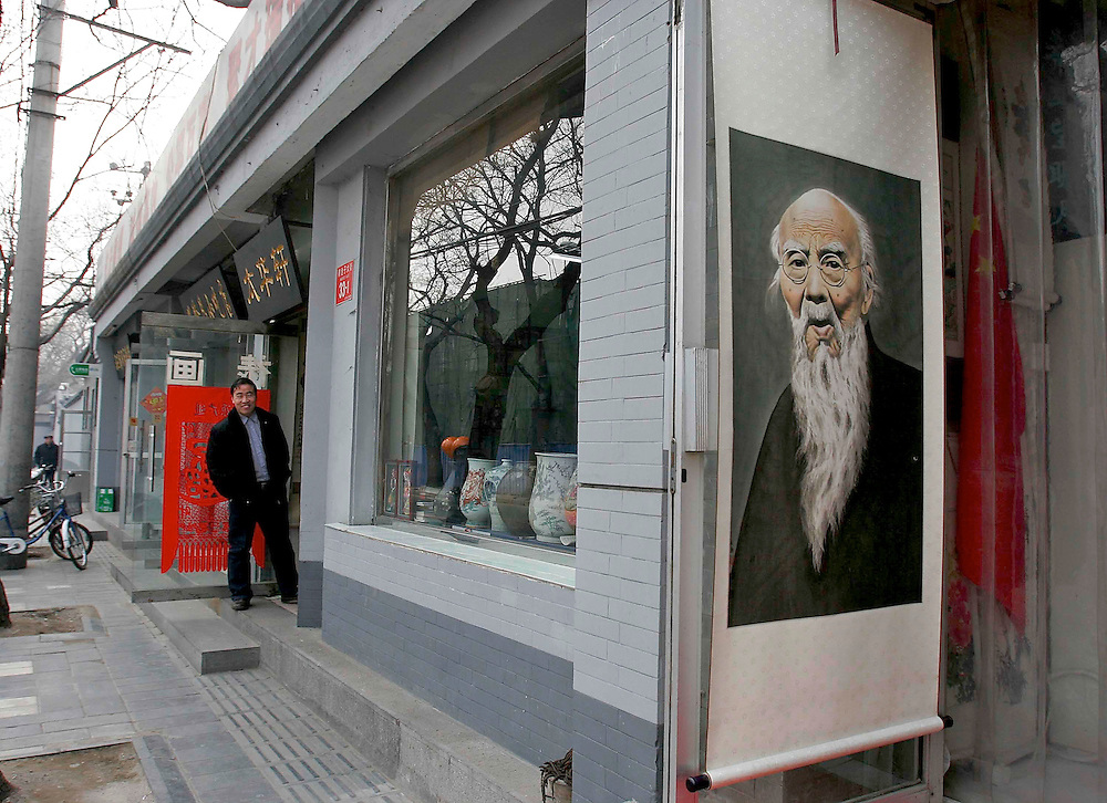 A small row of shops located to the right of the Forbidden City in Beijing, China.