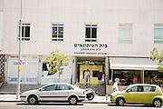 Israel, Tel Aviv, Sokolov Journalist's House