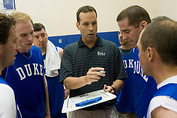Coach K Academy game action in the new basketball practice facility, June 6, 2008.