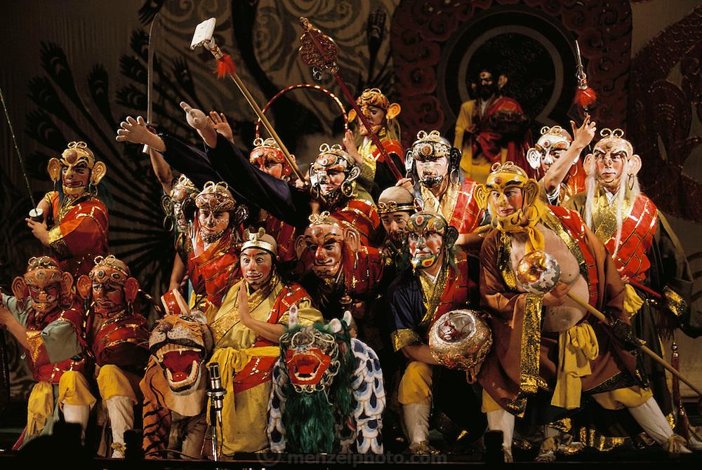 Peking Opera. Beijing, China.