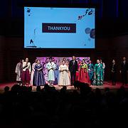 K-Music - Celebrate Pansori, of historical war time story at Kings Place on 6 October 2019, London, UK.