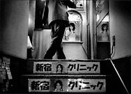"""Salariman enters """"Shinjuku Clinic"""" for an erotic fantasy sexual encounter at """"Shinjuku Clinic"""", Kabuki-Cho, Tokyo, Japan."""