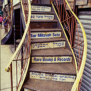 Judaica store on Essex Street, lower Manhattan, ain a neighborhood that was primarily inhabited by Jewish immigrants in the first half of the 20th century.
