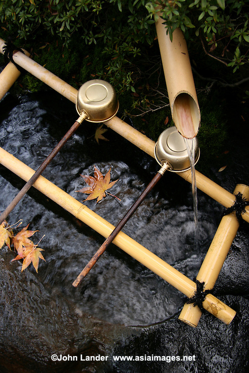 Bamboo Tsukubai - Water is considered purifying in Japan, thus the emphasis on cleanliness in everyday life.  It is also a comfort to hear tsukubai trickling water to soothe the nerves as well.