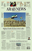 September 05, 2021 - ASIA-PACIFIC: Front-page: Today's Newspapers In Asia-Pacific