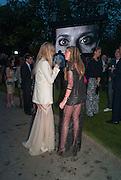 REBECCA CORBIN-MURRAY; LUCINDA BELLM; , Serpentine Summer party 2012 sponsored by Leon Max. Pavilion designed by Herzog & de Meuron and Ai Weiwei. Kensington Gardens. London. 26 June 2012.