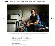 """Chengdu Food Tours: Culinary wanders in Sichuan."" Nuvo Magazine"