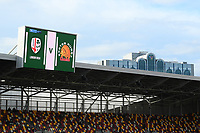 Rugby Union - 2020 / 2021 Gallagher Premiership - Round 19 - London Irish vs Exeter Chiefs - Brentford Community Stadium<br /> <br /> A general view of the Brentford Community Stadium, home of London Irish.<br /> <br /> COLORSPORT