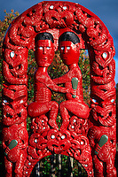 Maori wood carving, New Zealand Maori Arts & Crafts Institute, Whakarewarewa, Rotorua, New Zealand