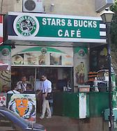 A Starbucks knock off in Bethlehem, Israel<br /> Photo by Dennis Brack