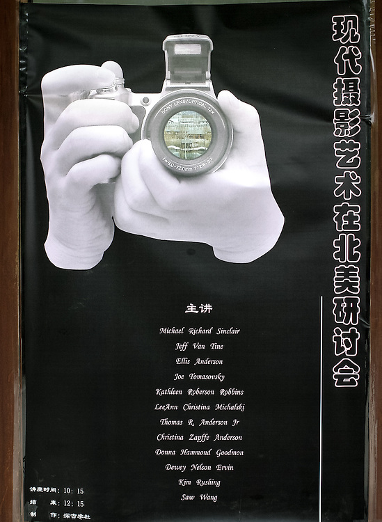Jeff Van Tine Presentation at Bejing Art School 2006