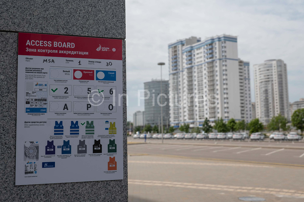 Access information for the Minsk Arena for gymnastics with Minsk city on the horizon on the 20th June 2019 in Minsk in Belarus. The 2nd European Games is held in Minsk, Belarus from the 21st June to the 30th June.