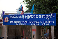 Cambodia People's Party