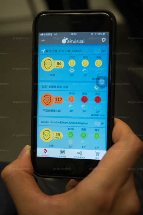 airvisual application on your mobile telephone. An application which measures and compares weather and pollution levels in air pollution around you, so you know whether its safe to go outside or whether you need to put a mask on to protect you from air pollution