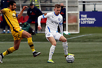 Elliot Newby. Sutton United FC 1-1 Stockport County FC. Vanarama National League. Gander Green Lane. 20.3.21