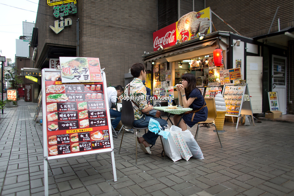 restaurant in Osaka
