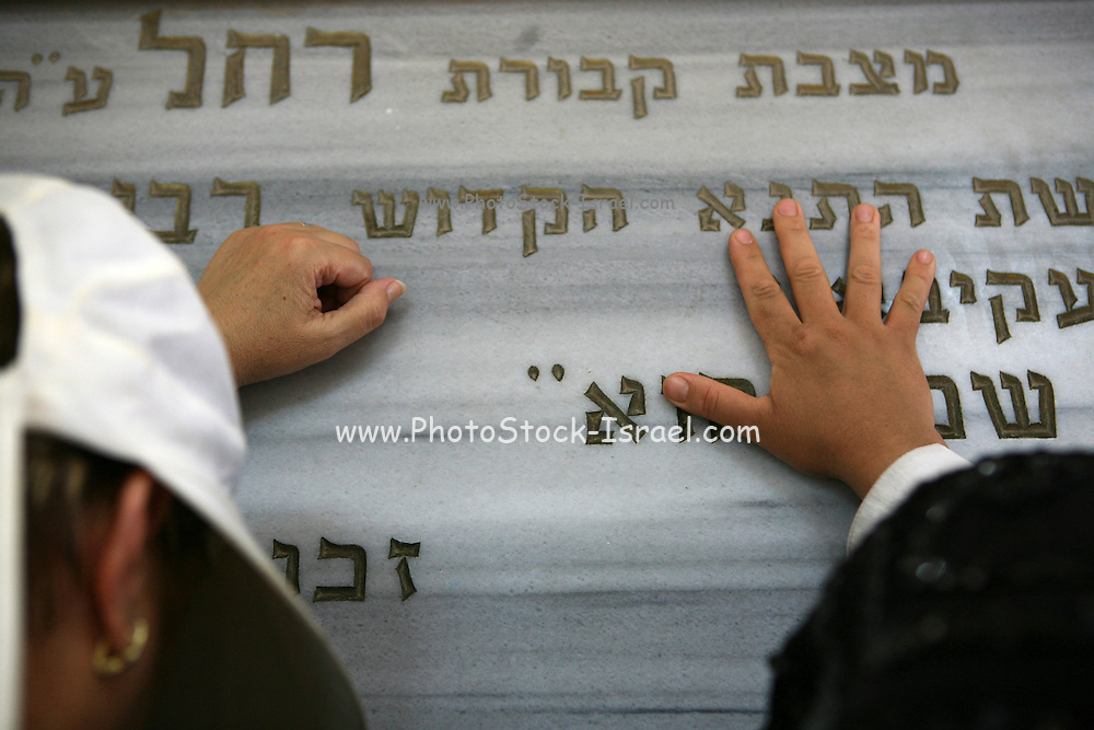 Israel, Upper Galilee, Tomb of Rachel the saint, the wife of Rabbi akiva (Akiba ben Joseph) pilgrims pray