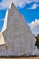 Mongolie, Province du Khentii, statue de Genghis khan originaire du Khentii// Mongolia, Khentii province, Genghis khan statue