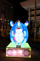 Rat  Lantern at Chinese New Year