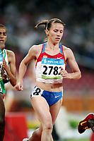 Friidrett Olympiske Leker / OL / 2008 16.08.2008 <br /> 3000 m steeplechase   Tatiana Petrova (2782)