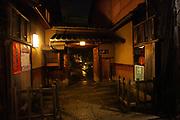 Historic city centre of Kyoto, Japan at night