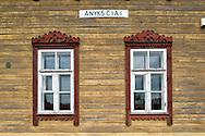 Anyksciai railway station, Aukstaitija narrow guage railway, Aukstaitija region, Lithuania. © Rudolf Abraham.