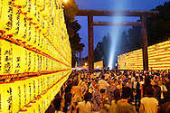 """This is the annual Mitama Festival held at the controversial Yasukuni Shrine in Tokyo. During this four day festival held in mid July more than 29,000 paper lanterns adorn the grounds of the shrine. These lanterns are dedicated to the nearly 2.5 million war dead who are enshrined at Yasakuni, which include thirteen World War II class A war criminals. Mitama litterally means """"dead soul"""" in Japanese."""