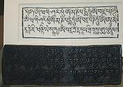 Wooden printing block with print on paper, Tibetan 18th-19th Century. Woodblock printing adapted from Chinese methods dating to 11thcCentury before the invention of movable type.