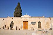 Israel, Jerusalem, Haram esh Sharif (Temple Mount) The Islamic Museum