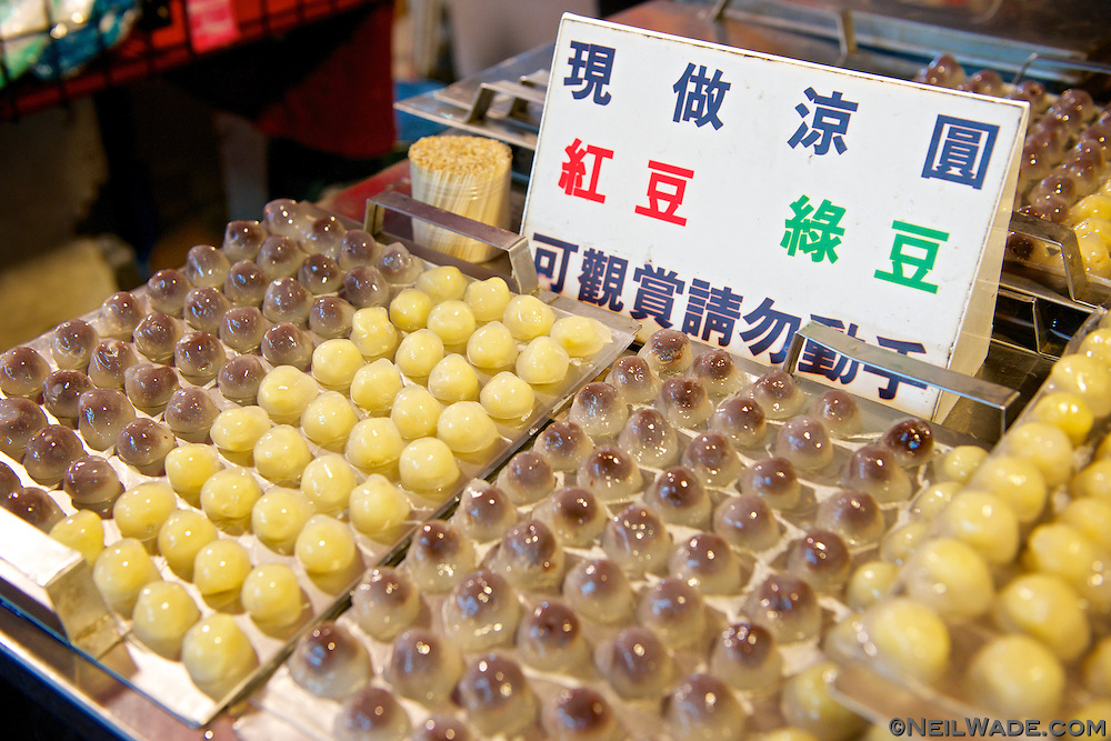 Sicky sweet kochi is a Japanese traditional favorite dessert, now available all over Taiwanese night markets.