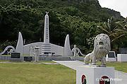 memorial to Korean dead during World War II, Saipan, Commonwealth of Northern Mariana Islands, Micronesia ( Western Pacific Ocean )