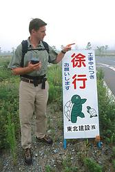 J. Nichols With GPS & Turtle Sign
