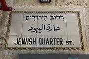 Israel, Jerusalem, Old City, the Jewish Quarter