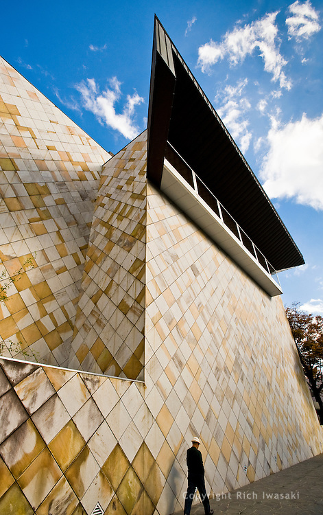 Exterior view of Kumamoto Prefectural Museum of Art, Chibajo branch,  Kumamoto city, Kumamoto Prefecture, Japan