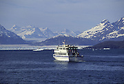 Prince William Sound, S.E., Alaska<br />