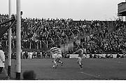 22.08.1971 Football All Ireland Semi Final Cork Vs Offaly..Offaly.1-16. Cork.1-11.