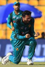 Pakistan v Bangladesh - 26 Sep 2018